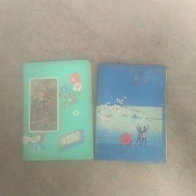 80年代2本日记本一起合售