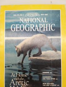 美国国家地理杂志1987年5月现货实拍图