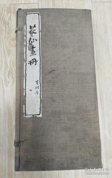 孤品《花仙畫冊》1939年(非賣品)宣紙珂羅版。函尺寸:32 x 16 x 5 cm。  7.5品