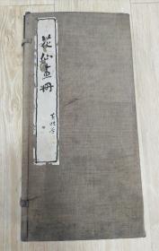 瀛ゅ�����变��诲����1939骞达�������锛�瀹g焊��缃������藉昂瀵革�32 x 16 x 5 cm��  7.5��