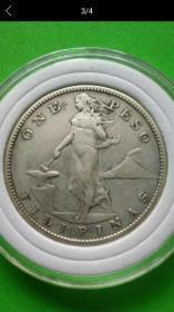 美属菲律宾1比索打铁女神银币非摩根和平鸽鹰洋坐洋站洋 ,包老包真。