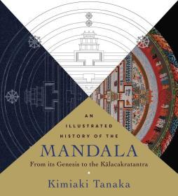 An Illustrated History of the Mandala: From Its Genesis to the Kalacakratantra 图解曼陀罗历史:从起源到时轮乘