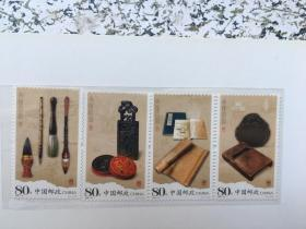 2006-23文房四宝邮票