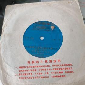 茉莉唱片 各族人民歌唱毛主席