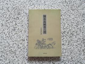 读书与藏书之间  05年一版一印
