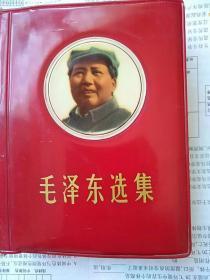 毛泽东选集头像漂亮