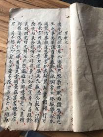 研究民风民俗不要错过,咸丰手写赣南客家各种祭文格式挽文格式
