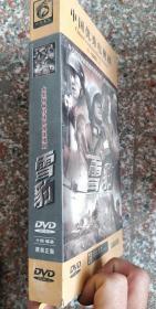 雪豹(DVD片,珍藏版,14碟装)大型特种作战电视连续剧/LJ