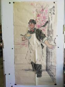 1972年 文革特色 手绘人物画《病号饭》作者不识 尺寸136x68