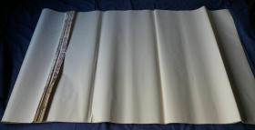 80年代极品四川老宣纸  四尺 玉版熟宣 48张 (尺寸132*68cm)