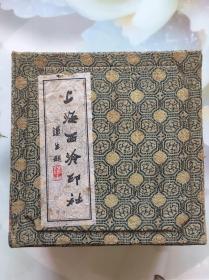 早期,景德镇青瓷,刻瓷,90克箭镞印泥