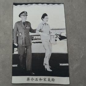 蒋介石和宋美龄刺绣锦绣丝织画工艺刺绣画
