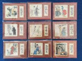 80年代老版小人书连环画(红楼梦)9本不重复合售