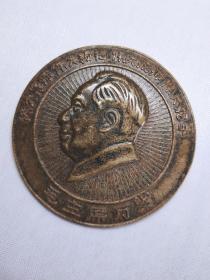 毛主席像章(伟大导师伟大领袖伟大统帅伟大舵手)