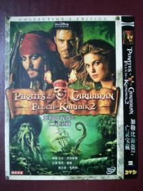 DVD    1碟      加勒比海盗2:亡灵宝藏