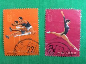 邮票信销票,纪116【两张】