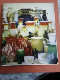 八十年代出口玻璃花瓶。全一套