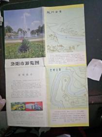 洛阳市游览图