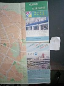 成都市交通旅游图