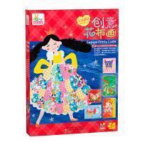 重庆之最 : 重庆生活手册