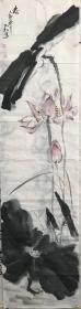 周如松 (1941.5-2004.8)。浙江省美术家协会会员