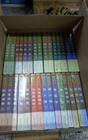 古龙作品集(全66册)绘图珍藏本