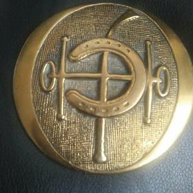 英国皮带扣 铜馏金 背面有英文字样 直径115毫米 厚大精美