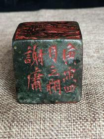 旧藏寿山石艾叶绿六面印章B001109
