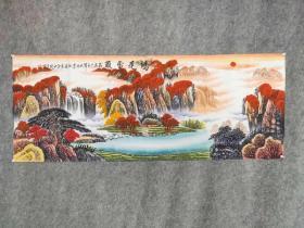 纯手绘小六尺聚宝盆山水画180*70厘米任选一幅139元包邮