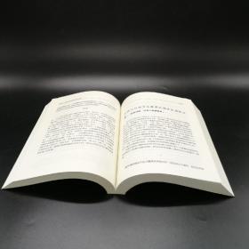 台湾联经版 王汎森《中國近代思想與學術的系譜》(锁线胶订)