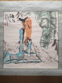 著名画家陈宗麟四尺斗方国画