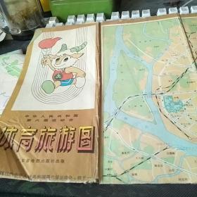 【旧地图】中华人民共和国第六届旅运动会体育旅游图 2开 1987年8月1版1印