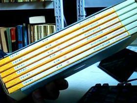 礼品装家庭必读书:经典作品全集套装共6册