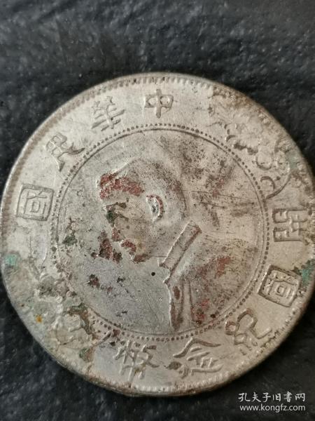 开国纪念币(本小店已上传我30多年收藏的各类藏1000多种,欢迎进店选购)