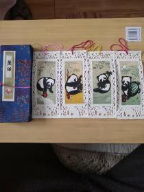 剪纸熊猫书签盒装8枚