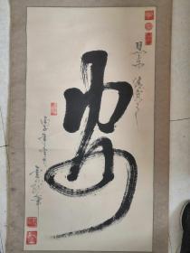 军级艺术家吴云龙的字