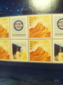 中兴九号卫星发射成功纪念 邮票折册