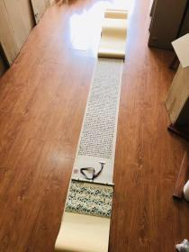 敦煌 唐人草书法华经玄赞卷。纸本大小29.26*407.67厘米。丝绸覆背高档装裱。装裱完成品长度约6.1米左右。定制