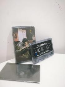 周杰伦叶惠美正版磁带 G小标品相好音质佳 非常适合收藏 歌词很新已套袋音像品售出不退换噢!