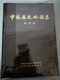 中国历史地图集 第四册(全套共八册,其余七册同出售,品相如此册,单价同此册)