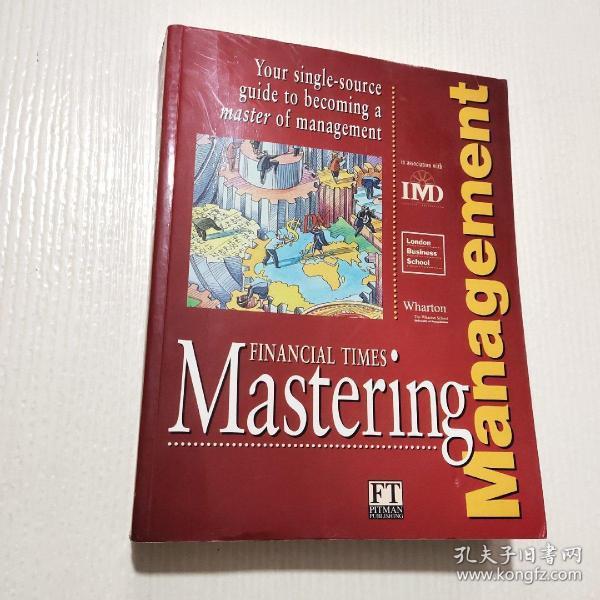 Mastering Management(16开)见图