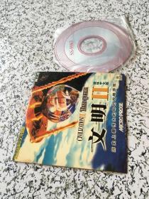 文明 2 简体中文版 历史上最伟大的即时战略游戏  1张光碟   (货号a79)