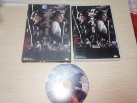 正版港片 风云2 DVD 郑伊健郭富城 国语
