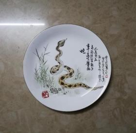 非常精美的手绘蛇纹唐山瓷盘