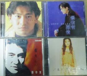 刘德华 张学友 周慧敏 张信哲  旧版 港版 原版 绝版 CD