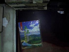 增城 正果乡村旅游地图