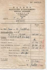 1951年  广慈隔离医院