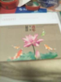 2011年中国邮政贺年有奖贺卡获奖纪念农历辛卯年《凤翔木版年画小版张》44张合售