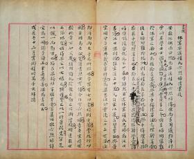 著名词人,武汉大学清代前身自强学堂校长,程颂万毛笔文稿一页全。