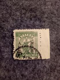 民国邮票,华中工农兵,加盖河南省人民币